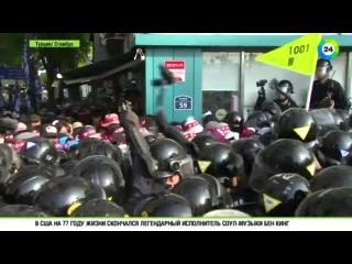 Первомай под коктейли Молотова :  Милан,Турция,Ю.Корея
