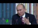 Владимир Путин готов подарить кольцо миллиардеру Крафту