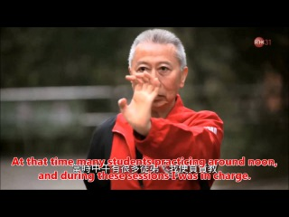 The world of hung kuen Documentary eng.subs. (part 1)