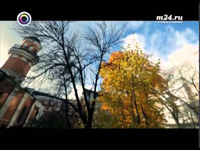 Москва гид: Московские татары