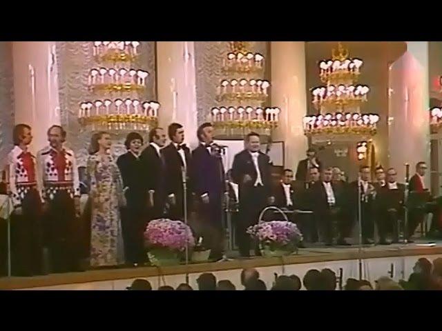 Творческий вечер Михаила Матусовского, 1976 г.