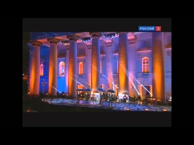 Кватро - Ноктюрн (концерт Вечному городу - вечная музыка 2015)