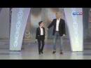 Назарий Стинянский и Алессандро Сафина - Incanto Детская Новая волна 2014