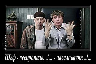 Порошенко подписал закон о местных выборах, - АП - Цензор.НЕТ 17
