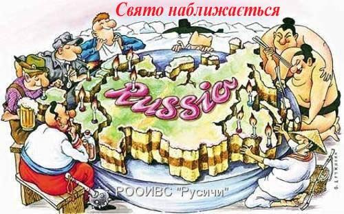 Продление санкций против России поддержали все страны ЕС, - Климкин - Цензор.НЕТ 736