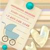 Kinder Store - интернет-магазин детских товаров