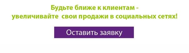 vk.me/smm_helper