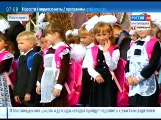 В День шахтера в Райчихинске наградили более 30 горняков.