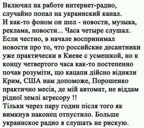 киевские сми зомбируют население украины