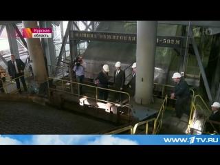 Премьер Дмитрий Медведев посетил горно-обогатительный комбинат в Курской области. 25 сентября 2015, Пятница, 21:33