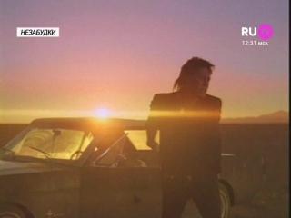 Дима Билан — Время-река (RU.TV)