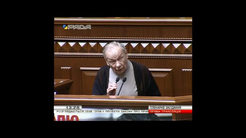 Заседание ВР Украины по принятию Антикоммунистического закона от 2015-04-09 Часть 1. LIVE