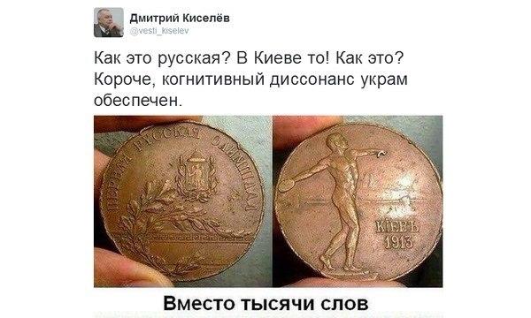 Как вы оцениваете создание Украины в 1922 году?