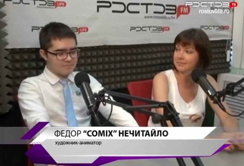 Фёдор Нечитайло | Санкт-Петербург