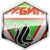 ФК «Рубин-2» (Казань)
