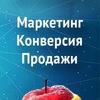 Фруктовый Маркетинг   Веб-студия FruitWeb