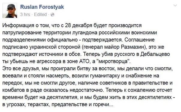 Порошенко обсудил с Байденом предоставление финансовой помощи Украине - Цензор.НЕТ 12