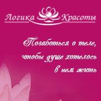 Логотип Учебный центр «Логика Красоты»
