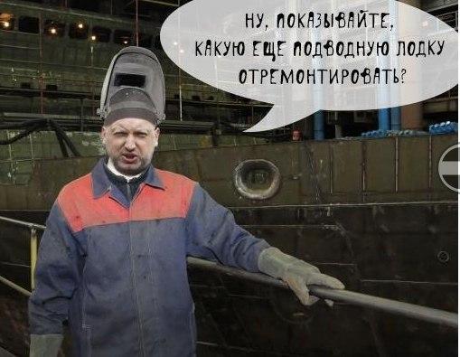 Германия выделит 14 млн евро для заповедников Украины - Цензор.НЕТ 5738