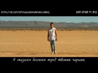 DON OMAR FC RUS FF7 Prince Royce - My Angel