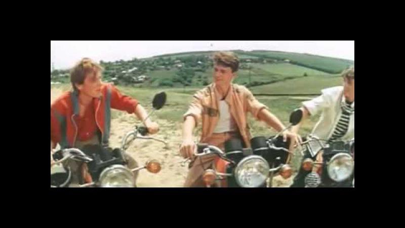 Степная эскадрилья (1986) Полная версия