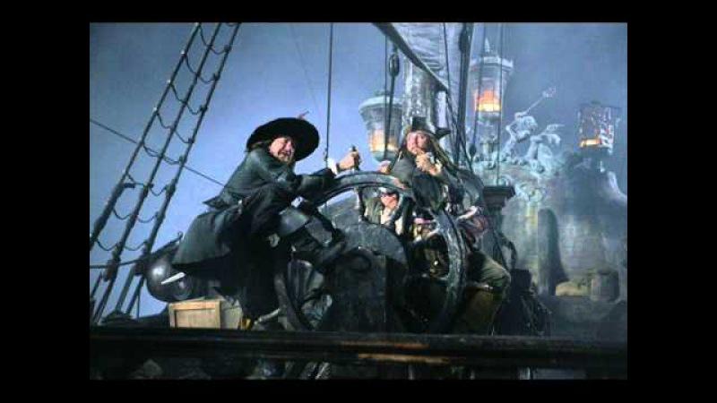 Старинная пиратская песня