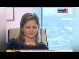 2015-02-06  Юлия ЛИПНИЦКАЯ  Интервью для