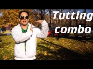 Урок ТАТТИНГ. Кинг тат обучение для начинающих. Tutting / King tut tutorial.