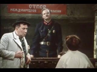 Золотые часы.(1968). Советский фильм.