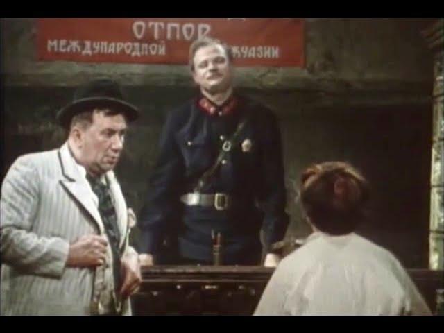 Золотые часы (1968) фильм