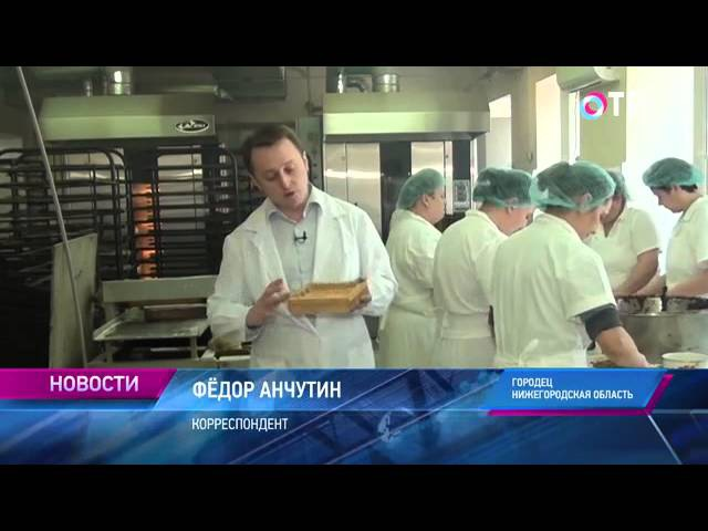 Малые города России: Городец - здесь находится музей самоваров и пекут уникальные пряники