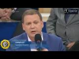 Ю. Кот Украинских националистов от ИГИЛ отличает только одно - это любовь к салу