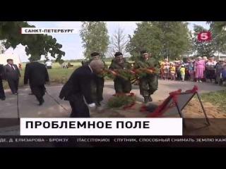40 ударов по Спартаку,переговоры в Минске, Новости Украины,России Сегодня 07 07 2015