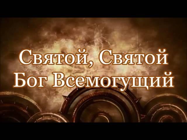 018. Святой (Виталий Ефремочкин)