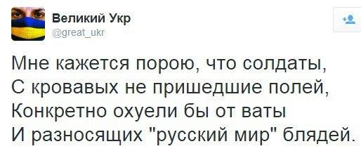 """Армия США готова """"ответить на военную агрессию России, не ожидая прохождения процедур в НАТО"""", - американский посол при Альянсе - Цензор.НЕТ 2299"""