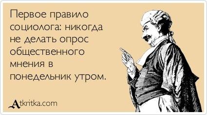24,8% украинцев высказались за разрыв дипотношений с РФ, против - 55%, - опрос Центра Разумкова - Цензор.НЕТ 1468
