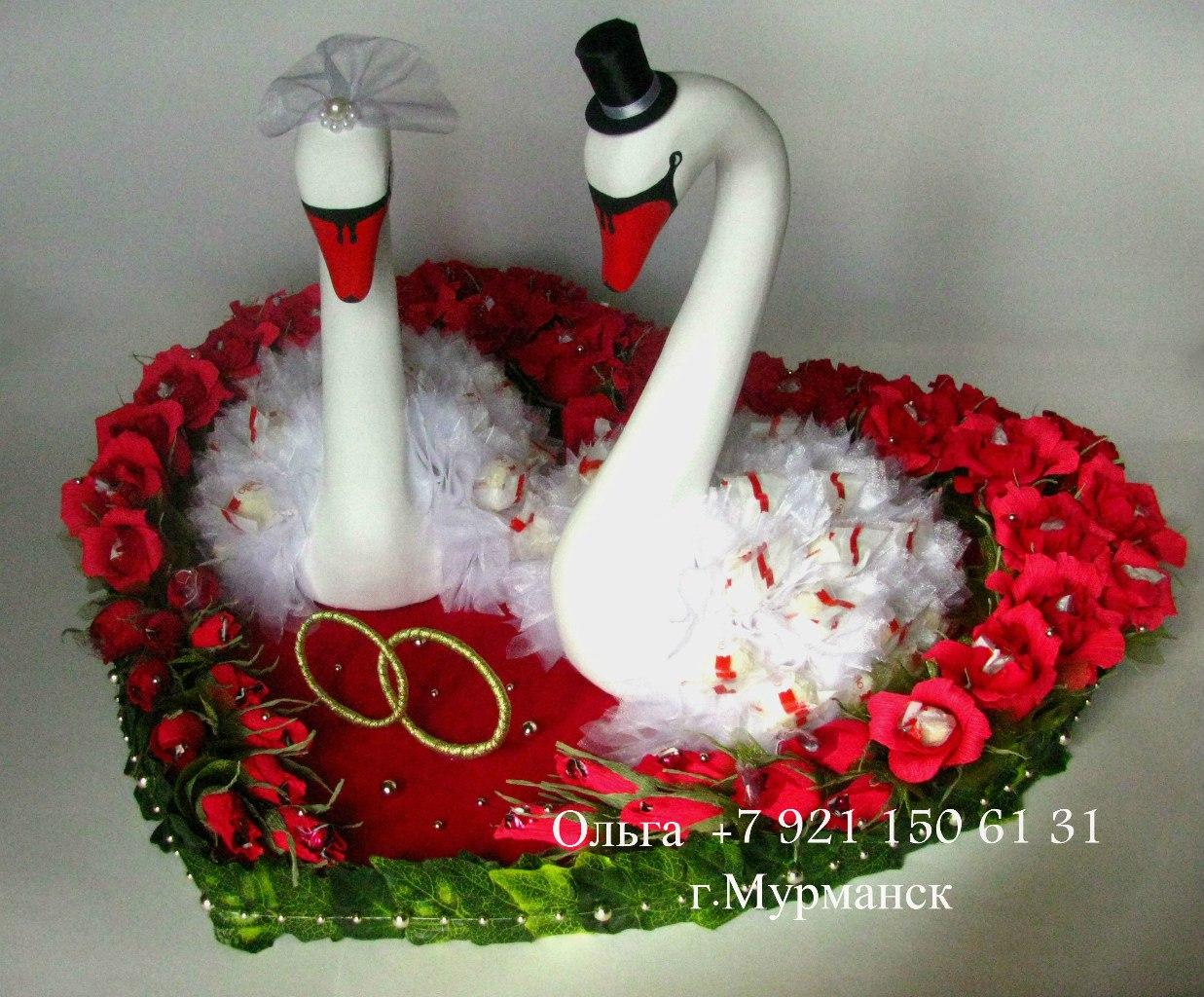 Лебедь на свадьбу