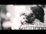 «Со стены Грусные картинки и стихи про любовь» под музыку Skylar Grey - I Know You . Picrolla