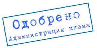 Порошенко одобрил допуск иностранных военных для учений в Украине - Цензор.НЕТ 6061
