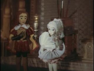 Факел и балерина (1990)