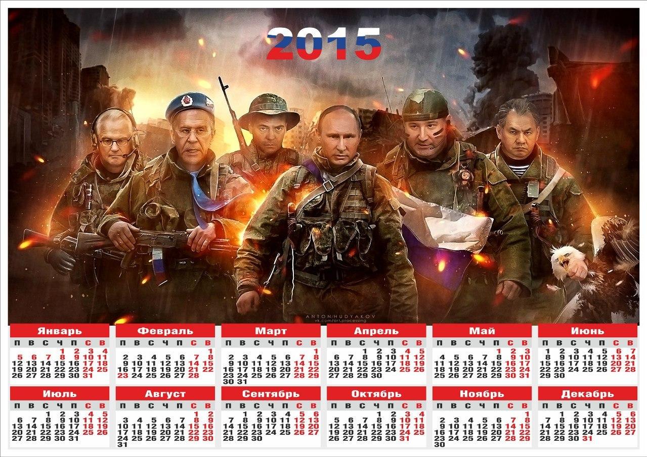 """""""Губарев сказал мне: """"Блин, дайте мне $2 млн, и я не хочу видеть никакую Новороссию!"""", - генерал СБУ - Цензор.НЕТ 3167"""