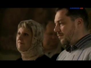 Человек перед Богом. Фильм 3. Таинство Крещения (Студия Неофит, ТК Культура, 201