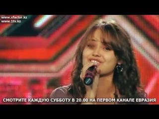 ЧУДО-голос из Павлодара! Роза Мукатаева на XFactor