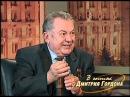 Павел Попович. В гостях у Дмитрия Гордона. 1/2 (2006)