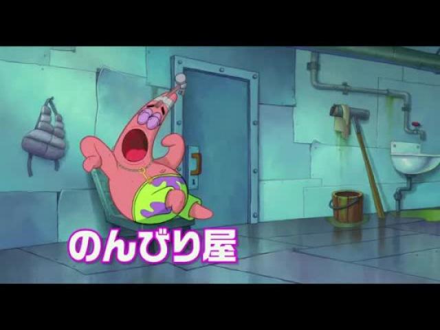 Губка Боб в 3D 2015 Японский трейлер №2