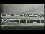 Алекс Дубас и Ёлка (ПОЛЕЗНЫЕ СОВЕТЫ)).flv