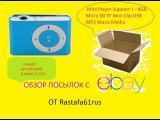 8GB Micro SD TF Mini Clip USB MP3 Music Media/ дешевый плеер с eBay
