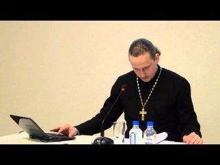 Православный лекторий: Канон Св. Андрея Критского. ч. 2