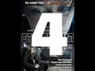 Откровения. Реванш (4 серия из 12) HD качество (1080i) Русский сериал