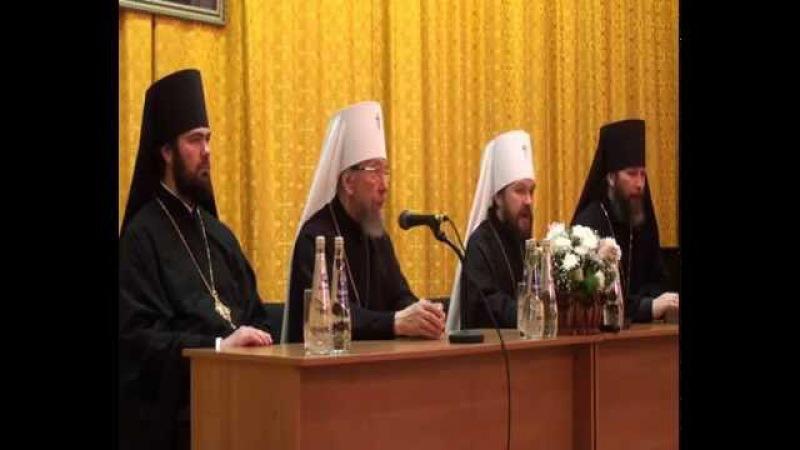 Открытая встреча с митрополитом Волоколамским Иларионом в КазПДС (2015 год)